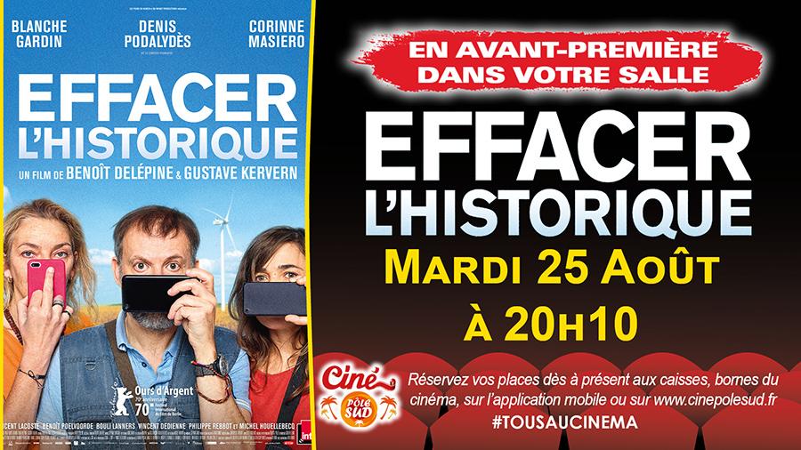 Photo du film Effacer l'historique